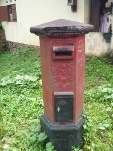 Sri Lankan post box. Colonial influence?