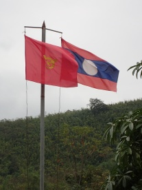 Laos flag. And communist flag. Which Laos sort of is.